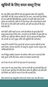 Kitchen Tips In Hindi Pin By Kamlesh Singh On स स क त Pinterest Krishna