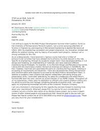 cover letter summer internship mechanical engineering