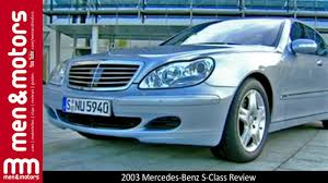 2003 mercedes benz s class review youtube