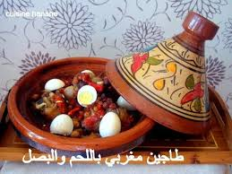 cuisine hanane cuisine hanane طاجين مغربي لذيذ وسريع طاجين مغربي