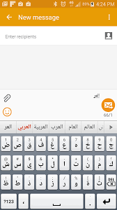 smart keyboard trial android apps on google play