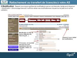 transfert de si e rattachement ou transfert de licenciés à votre as ppt télécharger