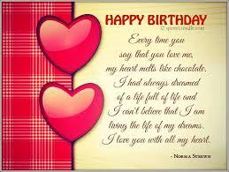 Birthday Love Meme - deluxe 25 happy birthday love meme wallpaper site wallpaper site