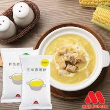 soldes cuisines 駲uip馥s cuisine 駲uip馥appartement 100 images petit cuisine 駲uip馥100