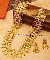 kerala gold necklace designs archives 22kgolddesigns