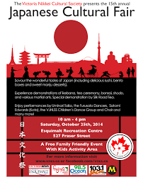 toyota metro lexus victoria bc 2014 vncs japanese cultural fair saturday october 25th