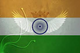 Army Ranger Flag Indian Army Symbols Clip Art 6