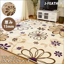 kodawari anminkan rakuten global market fluffy rugs thick