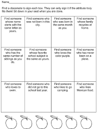 find a classmate back to school bingo student scavenger hunt educational