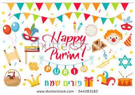 purim picture happy purim carnival set design elements stock vector 544283182