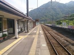 Plat Home File Shigetomi Station Plathome Jpg Wikimedia Commons