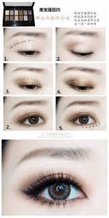 eye make up more korean makeup tutorial