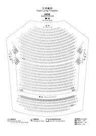 Yuen Long Theatre Facilities U0026 Services Auditorium Floor Plan