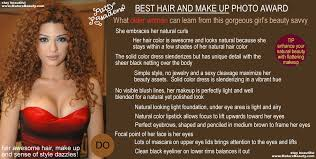 low lighted hair for women in the 40 s 50 s beauty secrets beauty tips makeup over40 plastic surgery clothes