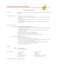 cosy resume for accounts payable position on accounts payable