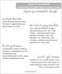 Job Resume Questions by Common Interview Question Why Are You Interested In This Job