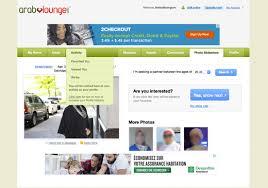 ArabLounge com Review   AskMen AskMen