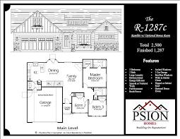 Customize Floor Plans Rambler Floor Plans Psion Homes