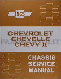 1965 chevy repair shop manual impala caprice chevelle malibu el