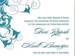 wedding invitations free online invitations online free printable mst3k me