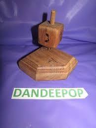 musical dreidel faith chanukah spinning musical dreidel wood with engraved