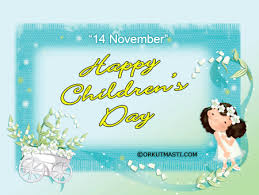 childrens day wallpapers 2013 2013 childrens day 14 nov happy childrens day glitter ecard