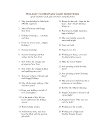 christmas card sayings u2013 happy holidays