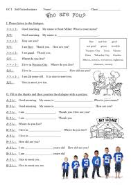 Coordinating And Subordinating Conjunctions Worksheets 16 Free Esl Self Introduction Worksheets