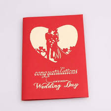 wedding wishes envelope 3d laser cut stereoscopic groom promise handmade wedding