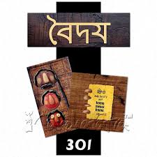 design home name plates buy bengali family name plate design for apartment online in india