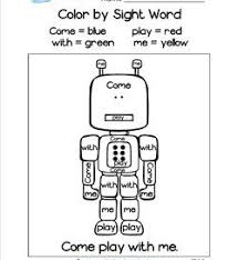 kindergarten sight words lists flash cards worksheets u0026 games