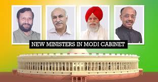 Modi Cabinet List Modi Cabinet Reshuffle 2016 New Ministers In Modi Cabinet My India