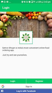 sattvic bhojan android apps on google play