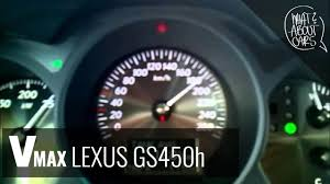 lexus gs 450h 2012 lexus gs450h acceleration top speed youtube