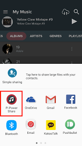 pi music player opens a new paradigm with send anywhere send