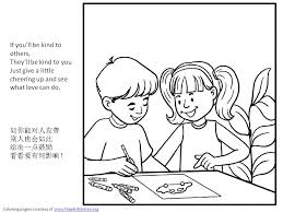 coloring pages on kindness random acts of kindness coloring pages grig3 org