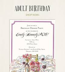 sip and shop invitation birthday party invitations printswell