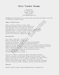 Sample Objective For Teacher Resume Special Education Teacher Resume Sample Page 1 Resume Template
