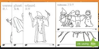 halloween colouring pages english mandarin chinese halloween