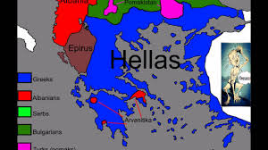 Map Of The Balkans Ethnic Balkan Map Youtube