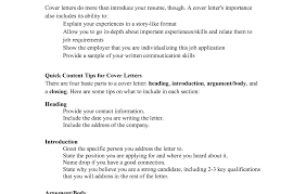 Simple Basic Resume Cerescoffee Co Fax Header Sample Voucher Design Template Free Letter Of No