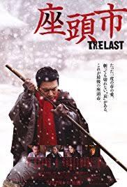 best zatoichi zat禊ichi the last 2010 imdb