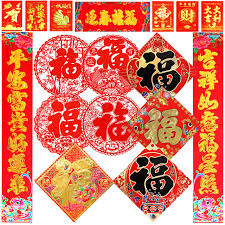 new year traditional decorations hot 2017 new year decorations papercuts envelope lanterns