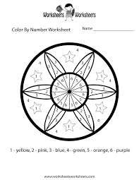 Color By Number Math Worksheets Color By Number Math Worksheet Free Printable Educational Worksheet