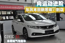 si鑒e auto sport si鑒e auto sport 100 images 祥記膠輪貿易有限公司cheung kee tyre