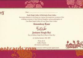 indian wedding reception invitation wedding reception invitation cards india indian wedding card s
