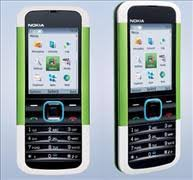 themes nokia 5130 xpressmusic themes download for nokia 5130 i want to be a stockbroker