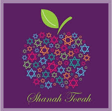 looking for rosh hashanah cards here s an way to wish