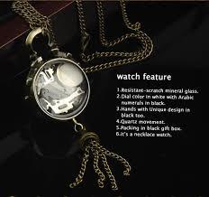quartz necklace watch images Vintage bronze quartz ball glass pocket watch necklace chain jpg
