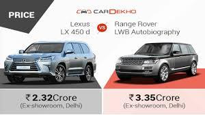 lexus lx import lexus lx 450d vs range rover lwb autobiography automobile new